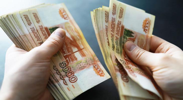 Пензенцам рассказали, как получить по 10 тысяч к сентябрю