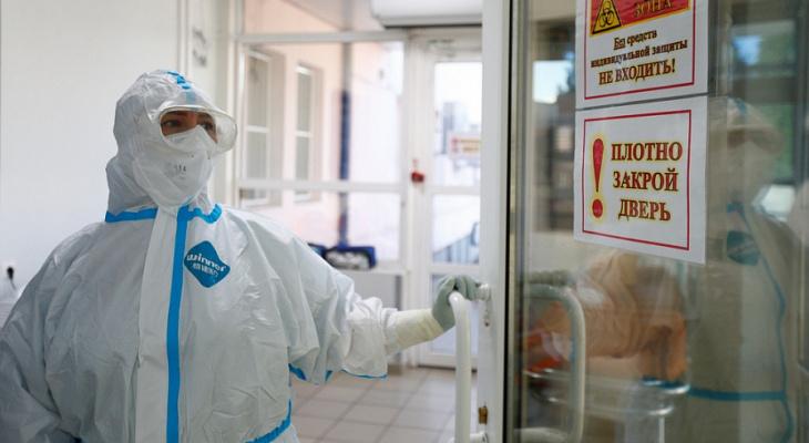 В Пензенской области обновлен антирекорд лета по количеству заболевших ковидом за сутки