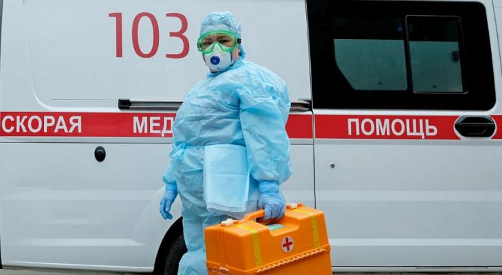 В Пензенской области сообщили о новых погибших от коронавируса