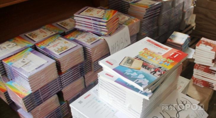 Пензенским школьникам пообещали выдать все учебники бесплатно