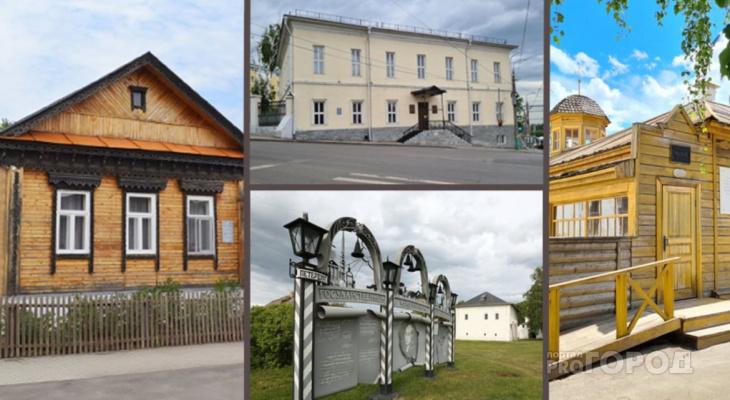 В Пензенской области появился новый туристический маршрут