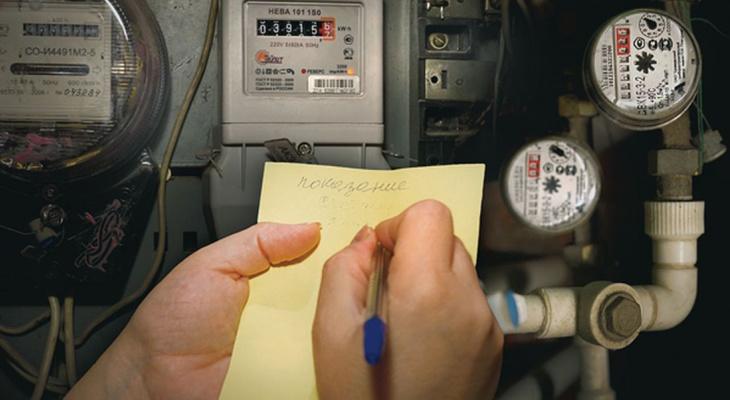 В «ЭнергосбыТ Плюс» рассказали, почему передавать показания счетчиков с 23 по 25 число – выгодно