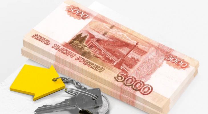 Кредит в банке под залог недвижимости