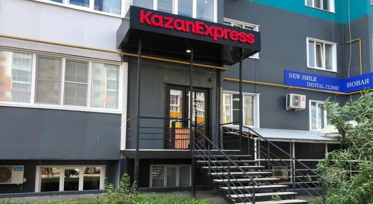 Выгодный онлайн-шопинг в Пензе с бесплатной доставкой на следующий день