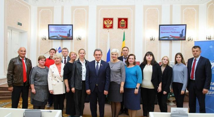 В Пензе состоялось чествование победителей Международного исторического диктанта