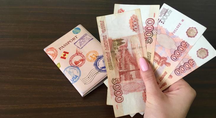 Новые доплаты: кого получит прибавку с 1 октября