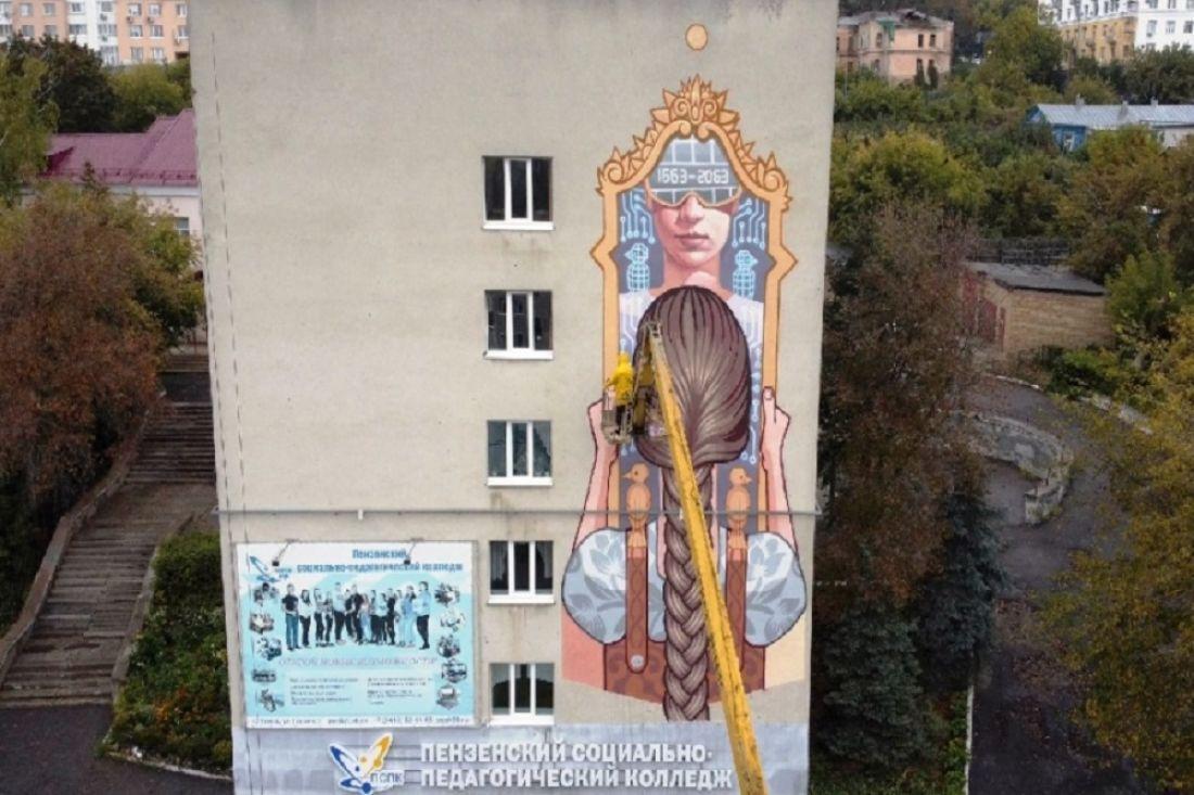 Работа пензенского художника вошла в пятерку лучших граффити фестиваля ФормАрт
