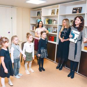 Мамы и дети познакомились со школой Elite Kid