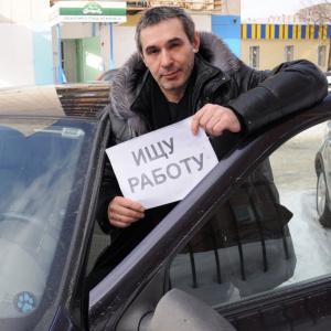 Как оформить пособие по безработице во время пандемии? – отвечает администрация Пензы