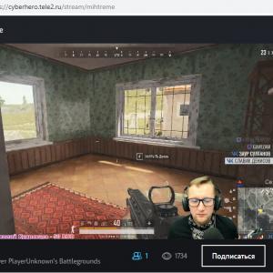 Tele2 разыграет 2,1 млн рублей на турнире по мобильному киберспорту