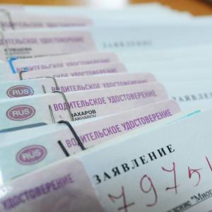 В России могут появиться водительские права нового образца