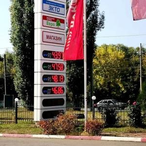 «Три месяца цена растет!»: реакция жителей Пензы на стоимость бензина