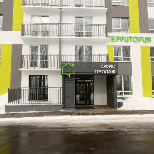"""ГК """"Территория жизни"""" одна из первых в России будет продавать квартиры по принципу «Всё включено»"""