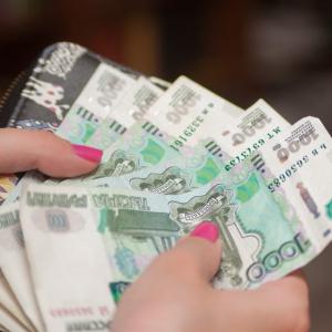 Власти готовят крупные суммы для выплат: кому достанутся эти деньги?