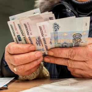 До 7 тысяч: власти раскрыли, какие категории граждан получат прибавку