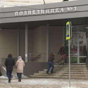Увольнения в семье Белозерцева продолжаются