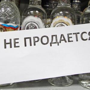 Стало известно, когда пензенцам запретят продавать спиртное