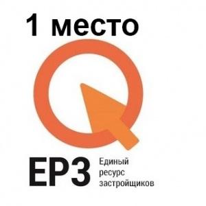 """""""Территория жизни"""" - крупнейший застройщик Пензенской области по рейтингу ЕРЗ"""