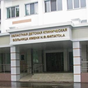Пензенская больница выплатит горожанке 3 миллиона рублей за смерть сына