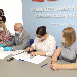 Названа явка в первый день выборов в Пензенской области